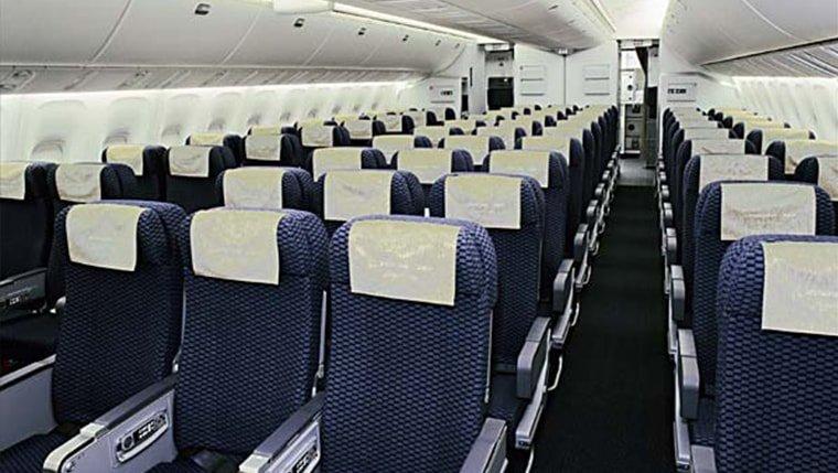 Interior photo of a boeing 767-200er